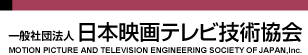 Motion Picture and Television Engineering Society of Japan
